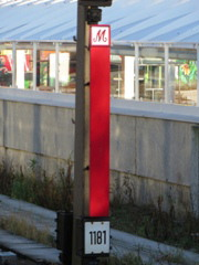 rotes Mastschild an Hl-Signal